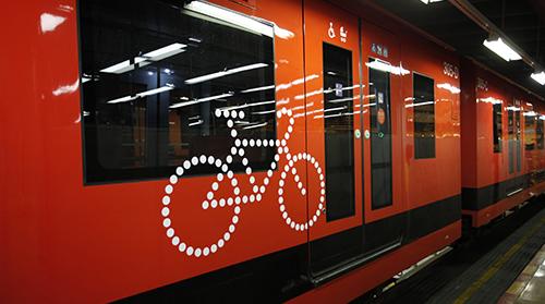 Metron pyörätarra